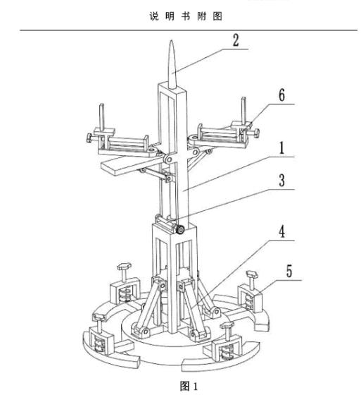 一种小型可调节5G信号接收塔