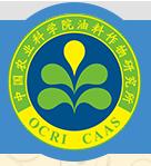 中国农业科学院油料作物研究所