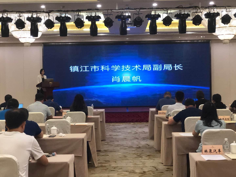 2020年镇江市船舶与海工产业产学研对接活动顺利举办