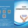 北京瑞盛铭杰知识产权代理事务所(普通合)