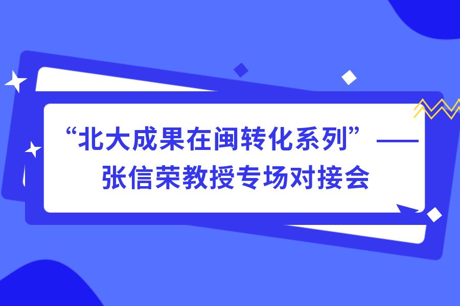 """""""an)貝蟪曬zai)閩轉化系列xiao)薄  判湃俳淌謐 《越踴岢曬 侔></div><h5 class="""