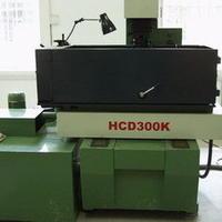广西制造系统与先进制造技术重点实验室