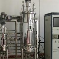发酵工程教育部重点实验室