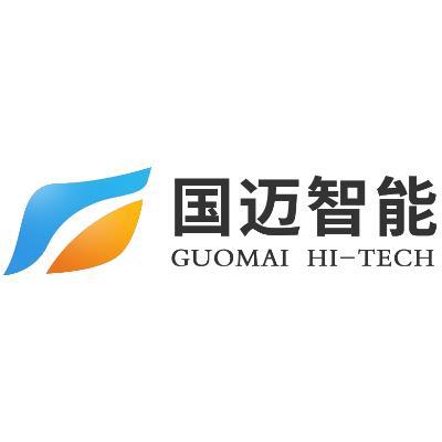 安徽国迈智能科技有限公司