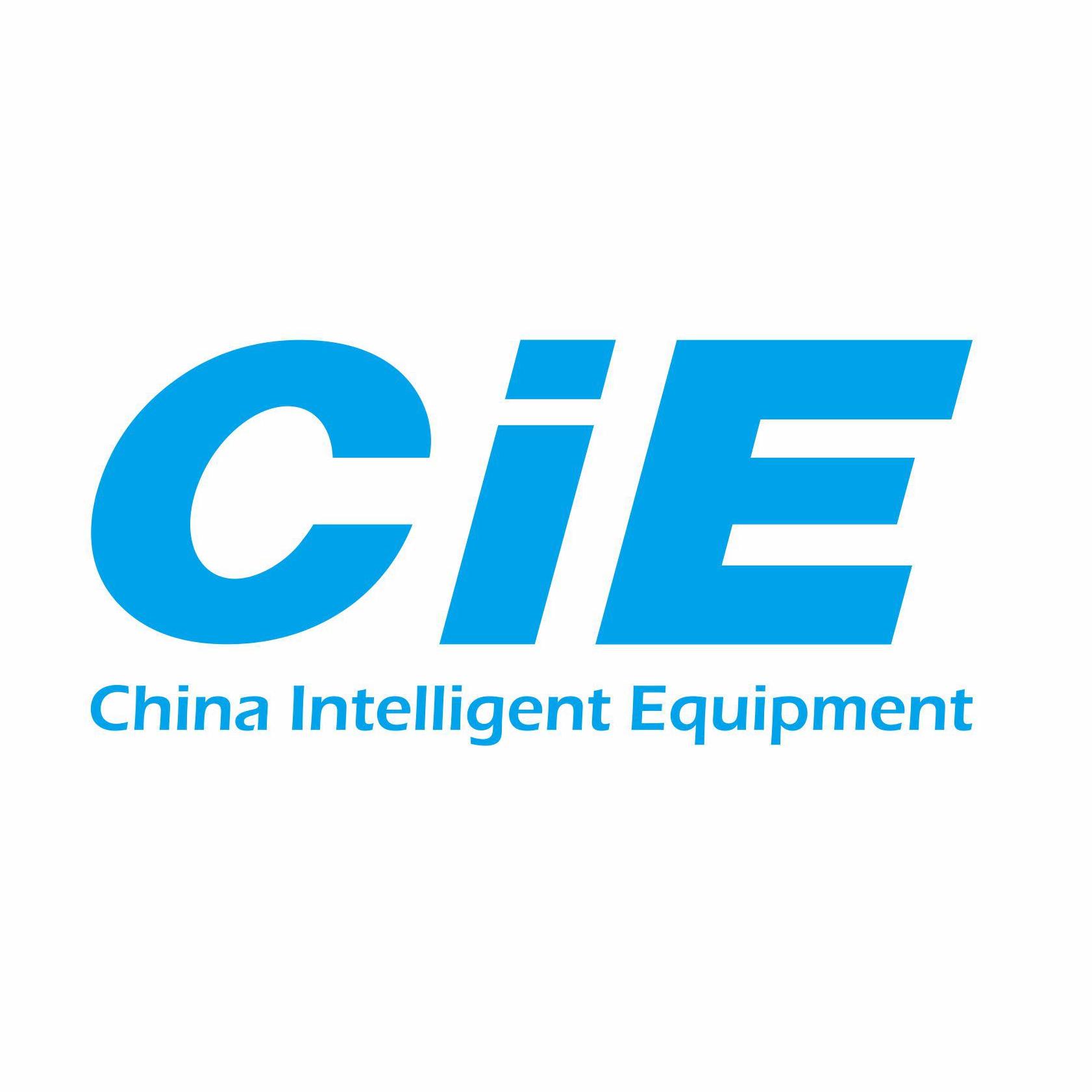 深圳市驭智装备技术有限公司