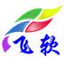 北京飞软科技有限公司