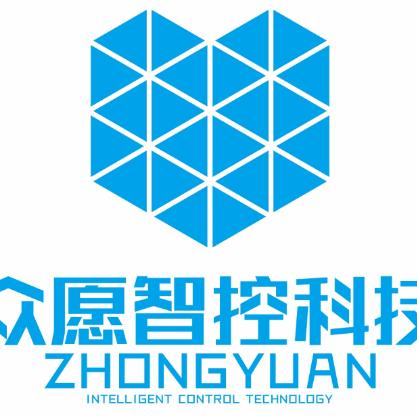 安徽眾願智控科技有限公司