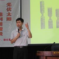 广东高校新材料工程技术开发中心